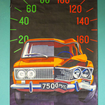 Soviet poster Lada car, Russian automobile Zhiguli, orange car poster on black, road safety poster Soviet rare