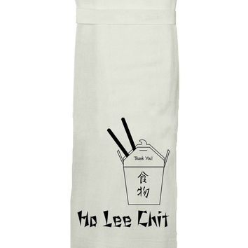 Ho Lee Chit Hang Tight Towel by Twisted Wares