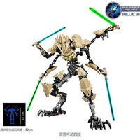 32cm Star Wars blocks 7 General Grievous with Lightsaber Figure toys building blocks compatible with lego Star Wars
