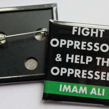 Imam Ali Quote Badge (Shia Muslim Islamic Pin Badge)