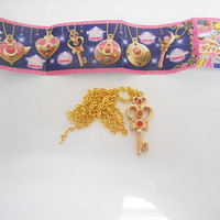 Sailor Moon Bandai Die-cast Rini Chibi Usa Time key Necklace Limited
