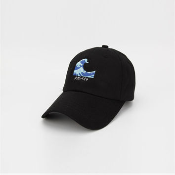 6d3553836e0ad Yung Lean Sad Boys Wave Embroidery Vaporwave Strapback Patchwork Cap Swag  Gorras Black Dad Hat for
