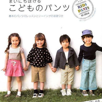 Easy Sewing Tutorial for Children Clothing, Wide Pants, Half Pants, Straigt Pants - B906