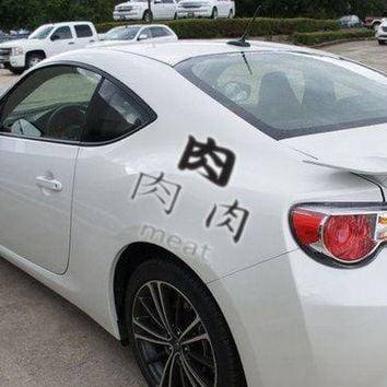 Meat Kanji Symbol Style #1 Die Cut Vinyl Decal Sticker