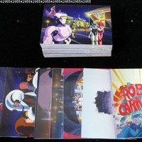 1994 Cornerstone Robot Carnival Trading Card Set (81) NM/MT