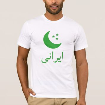 ایرانی Iranian in Persian T-Shirt