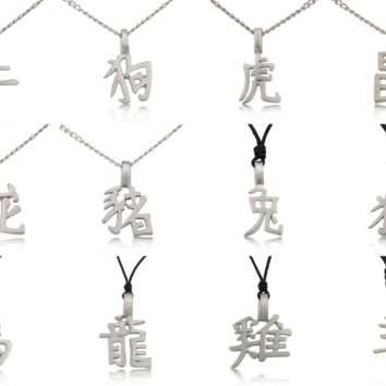 Zodiac Chinese Text Silver Pewter Charm Necklace Pendant Jewelry