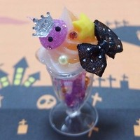 Halloween Purple Hoppe Chan on Parfait with Removable Strap Figurine Kawaii