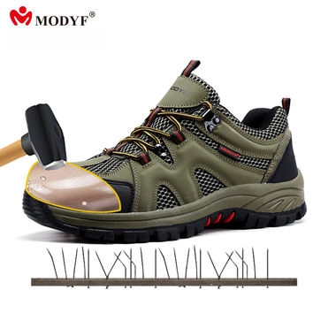 Modyf men Fall Winter steel toe cap work safety shoes casual breathable outdoor boots puncture proof footwear