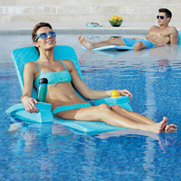 Reclining Pool Floats at Brookstone—Buy Now!
