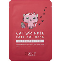 Cat Wrinkle Face Art Mask Sheet | Ulta Beauty