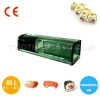 Refrigerated Sushi Case - 40 L, Length 1.5 M, 4℃~8℃, ASPERA, CE, TT-SG15