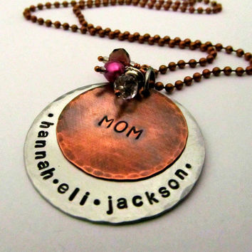 Hand Stamped Mom Necklace - Layered Personalized Mixed Metal Necklace - Hand Stamped Jewelry