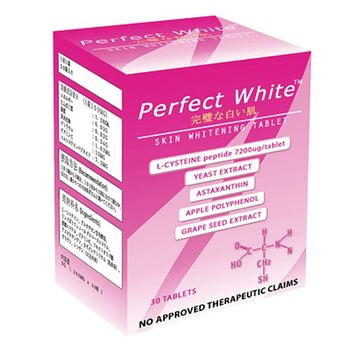 Perfect White Anti-Aging Best Natural Skin Whitener By Aim Global | Face Tablet For Women Anti Aging The Best One Anti-aging Cream Cleanser