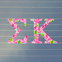 Lilly Pulitzer Sigma Kappa Car Decal | Sigma Kappa Car Sticker | Sigma Kappa Sorority Decal | Sigma Kappa Laptop Decal | Greek Decals | 189