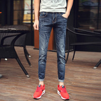 Summer Korean Men Slim Pants Jeans [6528727619]