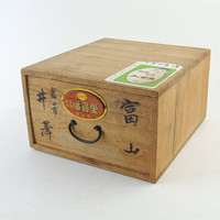 Japanese Vintage Wooden  First Aid Kit Box, with metal plate and sticker