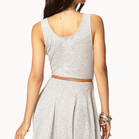Heathered Skater Dress w/ Belt | FOREVER 21 - 2074417652