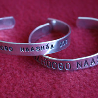 Hózhóogo Naasháa Doo - Walk In Beauty - Navajo Language - Hand Stamped Cuff - Aluminum Cuff - Message Bracelet - Diné Navajo Inspired