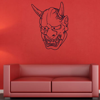 Vinyl Wall Decal Sticker Hannya Mask #1451