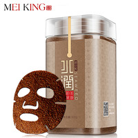 MEIKING Facial Mask Remover Peeling Peel Off Black Head Acne Treatments Oil control Moisture Whitening Shrink Pores Face Mask