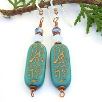 Egyptian Cartouche Hieroglyph Earrings, Handmade Turquoise Gold Czech Glass Dangle Jewelry