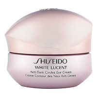 Shiseido White Lucent Anti-Dark Circles Eye Cream (0.5 oz)