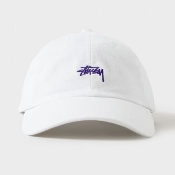 White Embroidered Baseball Cap Hat
