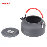 ALOCS CW-K02 Ultra Lightweight Cookware 0.8L Outdoor Camping Kettle High Quality Kettle Tea Coffee Pot For Camping Fishing