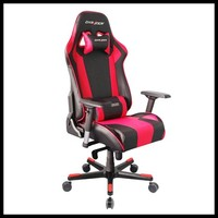 DXRACER KE06NR office chair rocker gaming chair automotive seat computer chair