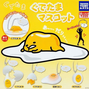 Sanrio Gudetama Takara Tomy Gashapon Vol 1 5+1 Secret 6 Mini Swing Strap Figure Set