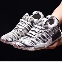 Adidas: Knitted breathable running shoes
