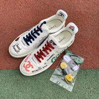 𝒸𝒽𝒶𝓃𝑒𝓁 x Pharrell chan coco Collaborative White Multi Canvas Sneakers - Best Deal Online