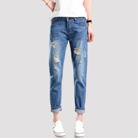 Patchwork Vintage Boyfriend Mid Ripped Jeans