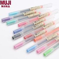 MUJI Multi Color Gel Pen 0.5 mm/0.38 mm 9 Colors Available 5pcs/lot Writing Supplies