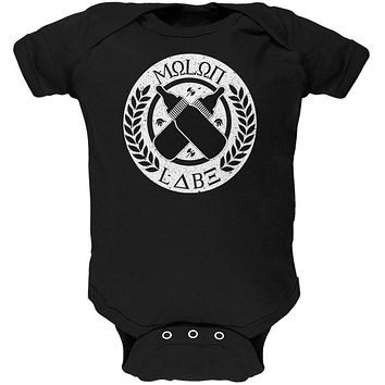 Ancient Greek Molon Labe Baby Bottle Funny Soft Baby One Piece