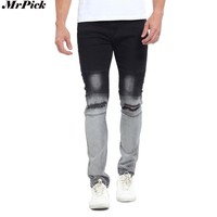 2017 Gradient Color New Men Biker Jeans Fashion Casual Skinny Slim Ripped Hip Hop Urban Stretch Elastic Jeans T0278