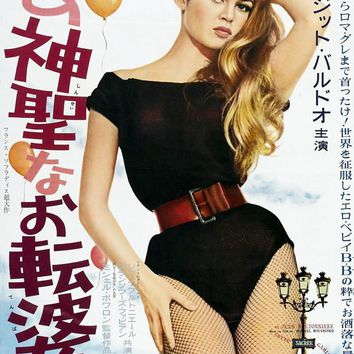 That Naughty Girl (Japanese) 11x17 Movie Poster (1956)