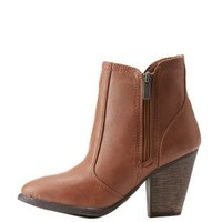 Chestnut Side-Zipper Chunky Heel Ankle Booties