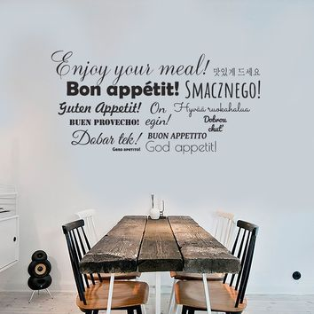 Vinyl Wall Decal Bon Appetit Words Restaurant Kitchen Dining Room Art Decor Stickers Mural Unique Gift (ig5075)
