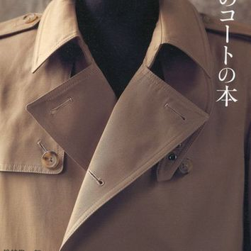 Men's Coat by Ryuichiro Shimazaki - Japanese Sewing Pattern Book For Trench Coat, Pea Coat, Duffel Coat - Easy Sewing  Mens Clothing - B312