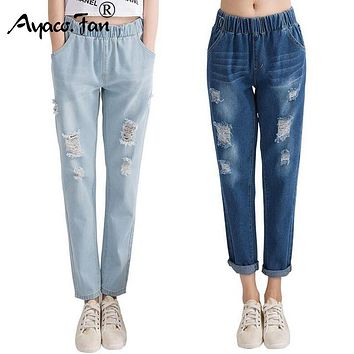 Women Jeans,2017 Spring Summer Denim Harem Pants Elastic Waist Loose Ankle-length Jeans with Hand Drawing Hole Women's Jeans