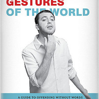 Rude Hand Gestures of the World | PLASTICLAND