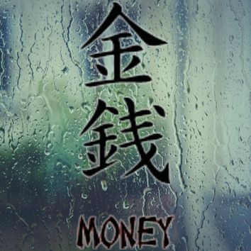 Money Style #1 Die Cut Vinyl Decal Sticker