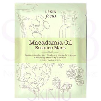I.SKIN focus Morocco Argan Oil Essence Mask