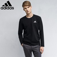 new adidas mens long sleeve hoodie 100 cotton top