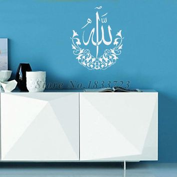 Islamic Muslim Allah Art Calligraphy Wall Sticker Removable Vinyl Home Decor Wall Decals Stickers