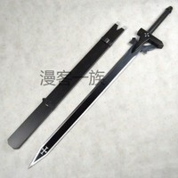 (Sword Art Online) Anime SAO Kirito Black Sword 1:1 New Style cosplay Prop(metal)