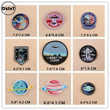 Style    Alien  Parches  Embroidery  Patches  Clothing