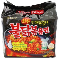 Samyang Spicy Chicken Ramen 5 - 4.9 oz. packs (140g)